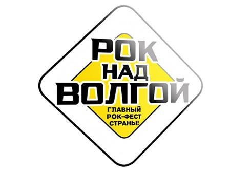 Interpreting at Rock Festival (Rock nad Volgoy)